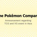 【突發】小精靈公司就亞洲區TGC&VG活動之公告
